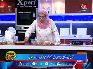 Daawat-e-Rahat - EP 1057 - 15 Oct 2021.