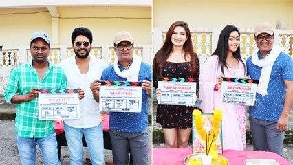 यश कुमार की दो फिल्मे 'अर्धनारी ' और 'परशुराम' का हुआ मुहूर्त