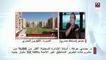 د.حمدي عرفة - أستاذ الإدارة المحلية يشرح أهمية تطوير المناطق غير الآمنة
