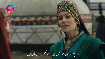 Kurulus Osman Episode 66 Urdu Subtitles (Season 3 Episode 2) Part 2