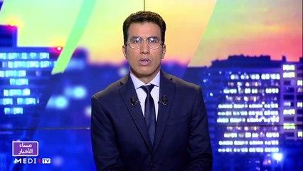 مساء الأخبار - المسائية 23:00 - 16/10/2021