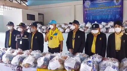 """""""ตำรวจไทย ห่วงใยประชาชน"""" รอง ผบ.ตร.ลงพื้นที่ช่วยเหลือผู้ประสบอุทกภัย"""