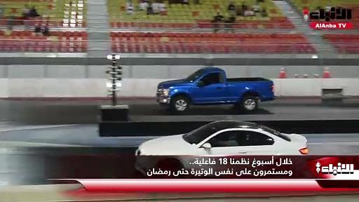 مدينة الكويت لرياضة المحركات.. ليست مجرد حلبة