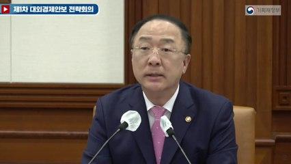 """[현장영상] 첫 번째 대외경제안보 전략회의...""""경제+안보 현안 논의"""" / YTN"""