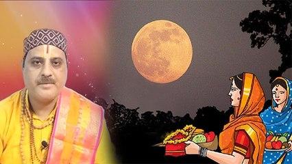 Sharad Purnima 2021: शरद पूर्णिमा का महत्व | शरद पूर्णिमा क्यों मनाई जाती है | Boldsky