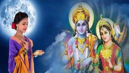 Sharad Purnima 2021: शरद पूर्णिमा व्रत विधि | Sharad Purnima Vrat Vidhi । Boldsky