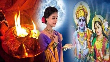 Sharad Purnima 2021: शरद पूर्णिमा 2021 के दिन बन रहा महा शुभ योग, होगा धन लाभ | Boldsky