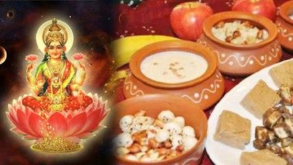 Sharad Purnima  2021: शरद पूर्णिमा व्रत में क्या खाना चाहिए क्या नहीं | Boldsky