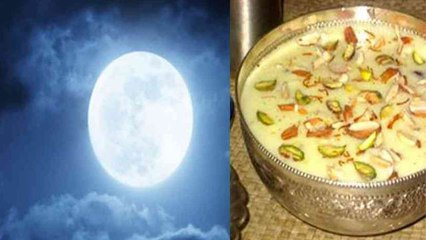 Sharad Purnima 2021: शरद पूर्णिमा पर जरूर लगाए ये भोग | Sharad Purnima Bhog 2021 | Boldsky