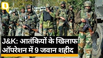 Jammu-Kashmir: Poonch के जंगलों में आतंकवादियों के खिलाफ ऑपरेशन में सेना के 9 जवान शहीद