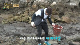 [HOT] Crab game with my life on the line!, 안싸우면 다행이야 211018
