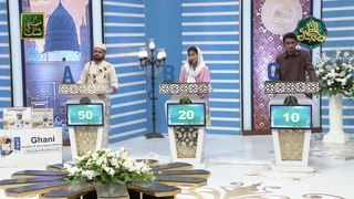 Shan-e-Mustafa – Rabi-ul-Awal Special - Quiz Competition – 18th October 2021