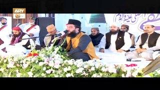 Mehfil-e-Milad-e-Mustafa SAWW Data Darbar | Promo | ARY Qtv