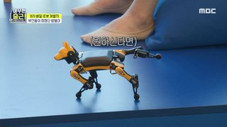 [HOT] Deukgu, the companion robot, 아무튼 출근! 211019