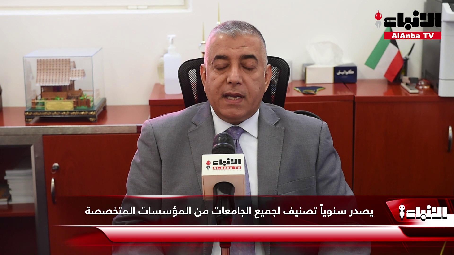 عميد الهندسة بكلية الكويت للعلوم والتكنولوجيا أ.د.علي شمخة في لقاء مع «الأنباء»