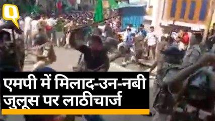 मिलाद-उन-नबी जुलूस पर Dhar, Barwani, Jabalpur में लाठीचार्ज, झड़प | Quint Hindi