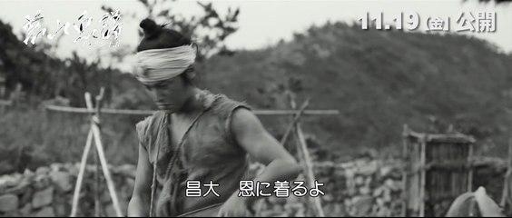 映画『茲山魚譜-チャサンオボ-』本編映像