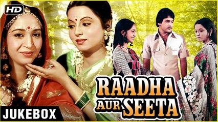 Raadha Aur Seeta Songs Arun Govil, Reeta Bhaduri And Abha Dhulia Hindi Classic Songs Jukebox