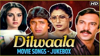 Dilwaala Movie Songs Mithun Chakraborty And Meenakshi Sheshadri Kishore And Asha Hits Jukebox