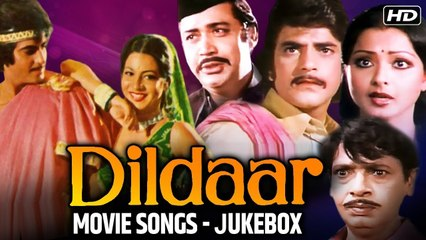 Dildaar Movie Songs 1977 Jeetendra And Rekha Kishore Kumar Asha Bhosle Hits Jukebox