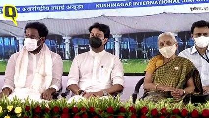PM Modi ने किया Kushinagar Airport का उद्घाटन, 26 नवंबर से दिल्ली से फ्लाइट | Quint Hindi