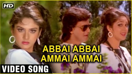 Abbai Abbai Ammai Ammai - Video Song Dilwaala Mithun Chakraborty And Meenakshi Old Hindi Songs
