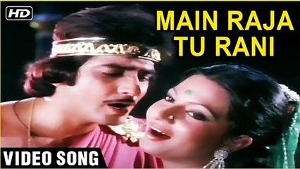 Main Raja Tu Rani - Video Song Dildaar Songs l Jeetendra, Nazneen l Kishore Kumar And Asha Bhosle