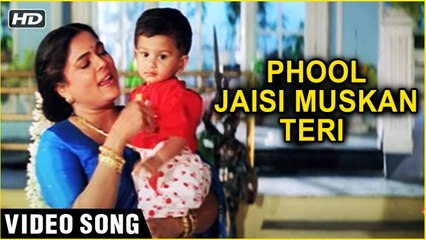 Phool Jaisi Muskan - Video Song Taqdeerwala Reema Lagoo, Venkatesh Kumar Sanu Sadhana Sargam