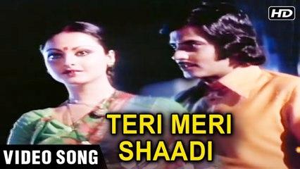 Teri Meri Shaadi Dildaar Songs Jeetendra, Rekha Old Hindi Romantic Songs Kishore And Asha Hits