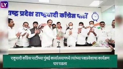 Rajkishor Modi Enter In Ncp From Congress: बीडमधील काँग्रेसचे बडे नेते राजकिशोर यांचा राष्ट्रवादीत प्रवेश