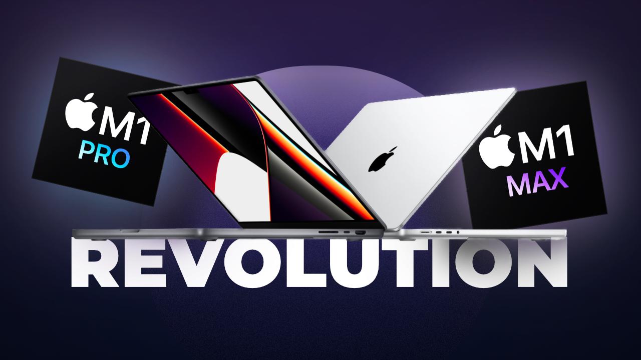 Les MacBook Pro M1 Pro et M1 Max sont une RÉVOLUTION informatique !