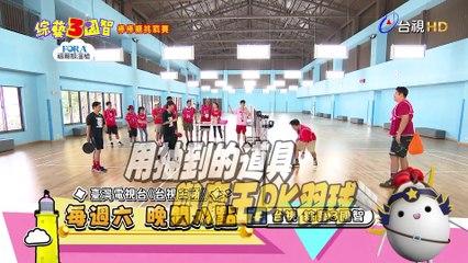 綜藝3國智-棒棒糖挑戰賽