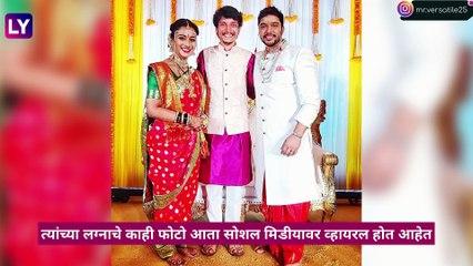 Suyash Tilak & Ayushi Bhave Wedding Photo: सुयश -आयुषी अडकले लग्नबंधनात; पाहा लग्न सोहळ्याचे  फोटो