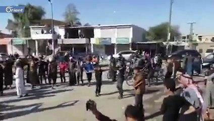 مظاهرات غاضبة ضد الاحتلال الروسي في دير الزور