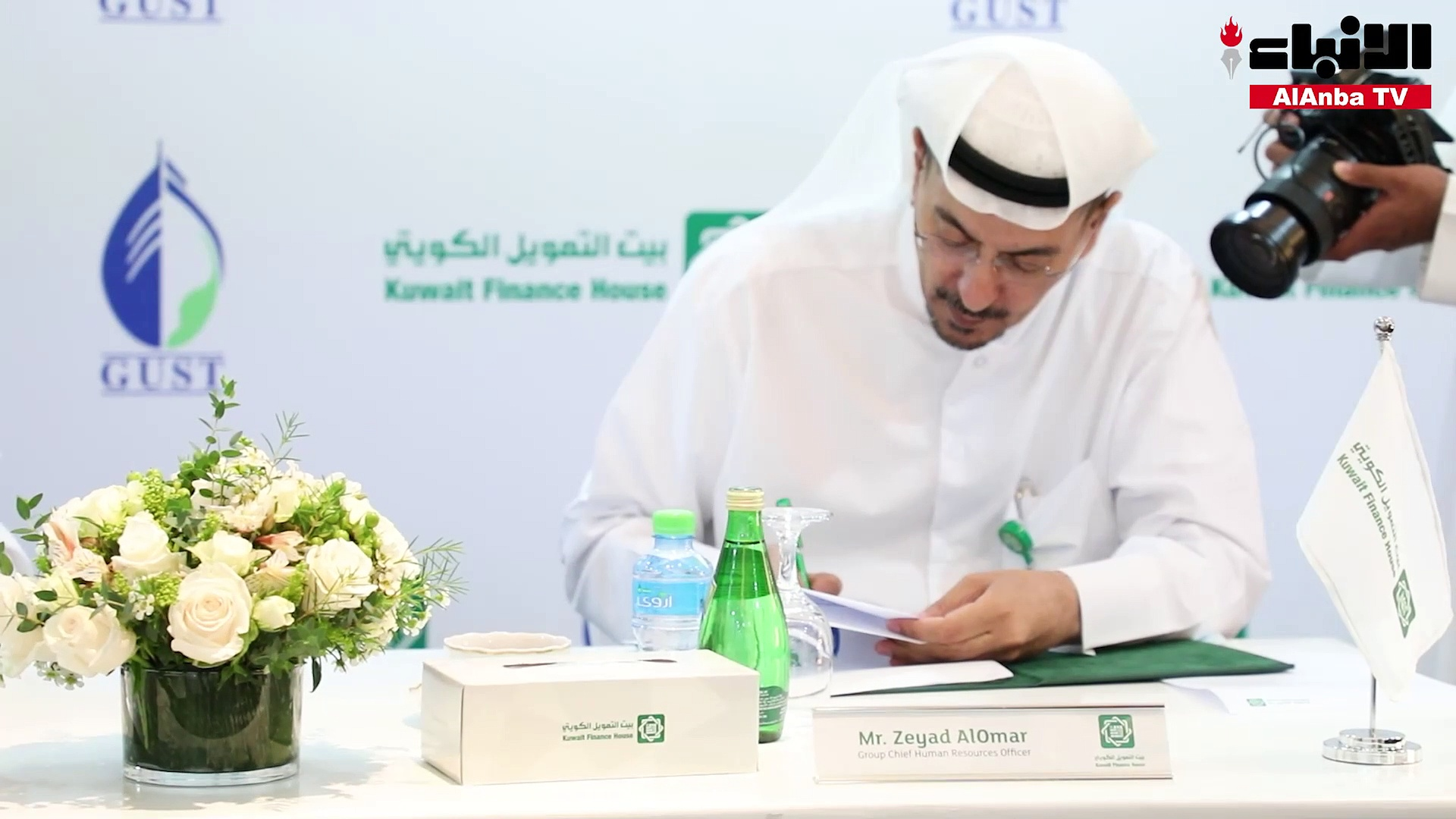 «بيتك» يجدد مذكرة التفاهم مع جامعة الخليج لدعم الشباب