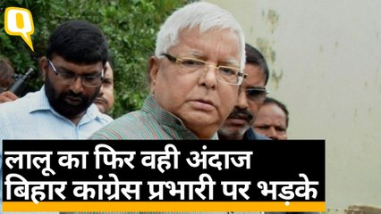 Lalu Prasad Yadav ने की Bhakta Charan Das पर विवादित टिप्पणी, विपक्षी बोले- दलितों का अपमान