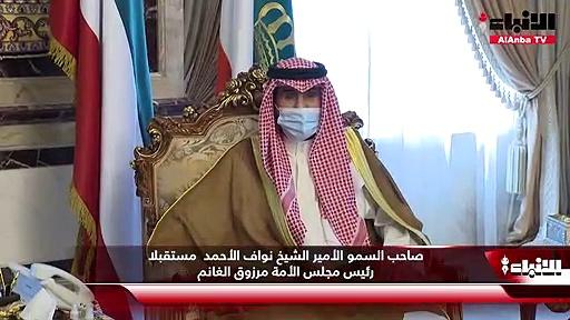 الأمير استقبل ولي العهد ورئيسي السلطتين و4 وزراء والوسمي