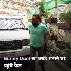 Sunny Deol Celebrates His Birthday With Director Anil Sharma And Fans