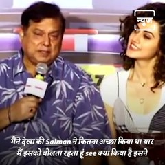 Watch: When Bollywood Celebrities Praised Salman Khan, See What Everyone Has To Say