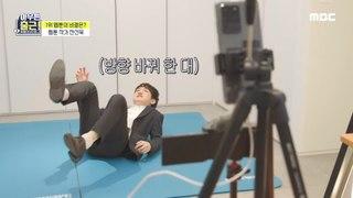 [HOT] Jeon Sunwook, the main character of a cartoon!, 아무튼 출근! 211026