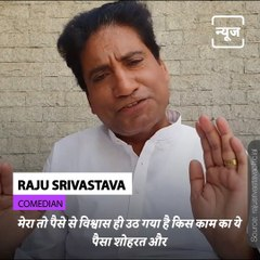 Watch: Comedian Raju Srivastava Takes A Dig On Aryan Khan Drug Case