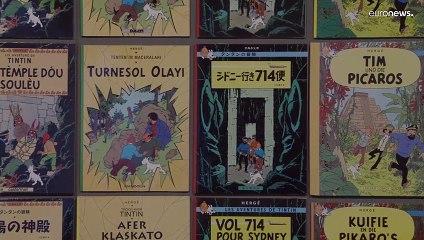 Bande-dessinée : le père de Tintin à l'honneur à Lisbonne