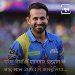 Life And Times Of Bowling King Irfan Pathan