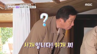[HOT]There's a study in Hanok.,구해줘! 숙소 211027