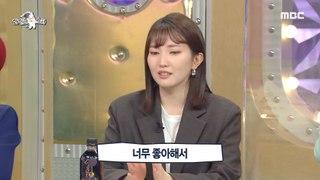 [HOT]Yang Hee Eun's fan, Kim Yoon Ju.,라디오스타 211027 방송