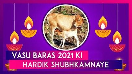 Vasu Baras 2021 Wishes in Hindi: Celebrate Govatsa Dwadashi WhatsApp Messages, Greetings and Images