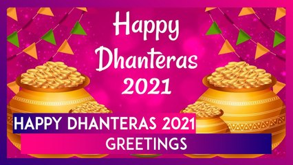 Dhanteras 2021 Greetings: Send Messages, Wishes & Images on Dhantrayodashi, the First Day of Diwali