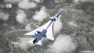 दोगुनी रफ्तार से उड़ान भरेंगे सुपरसॉनिक विमान