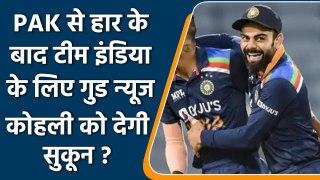 WT20 IND vs NZ: Hardik Pandya को लेकर Team India के लिए Good News   Virat Kohli   वनइंडिया हिंदी