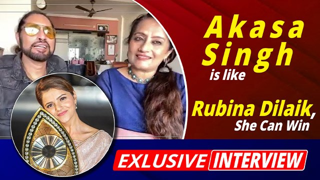 रुबीना दिलाइक जैसी हैं अकासा सिंह, जीत सकती हैं बिग बॉस 15: अकासा के माता-पिता ने कहा | अनन्य